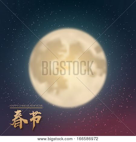 Illustration of Chinese Characters Calligraphy on Night Background with Moon and Stars. Translation of Chinese Calligraphy Spring Festival  Happy Chinese New Year