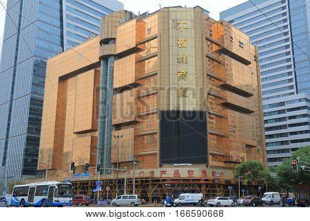 SHANGHAI CHINA - OCTOBER 31, 2016: Bu Ye Cheng Commercial market electronics shopping mall