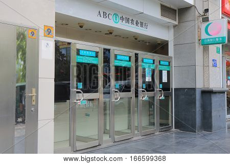 SHANGHAI CHINA - OCTOBER 31, 2016: Agricultural Bank of China ATM. Agricultural Bank of China is one of the big 4 banks in China founded in 1951.