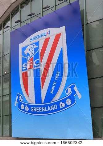 SHANGHAI CHINA - OCTOBER 31, 2016: Shanghai Greenland Shenhua football club. Shanghai Greenland Shenhua football club is a professional Chinese football club participating in the Chinese Super League
