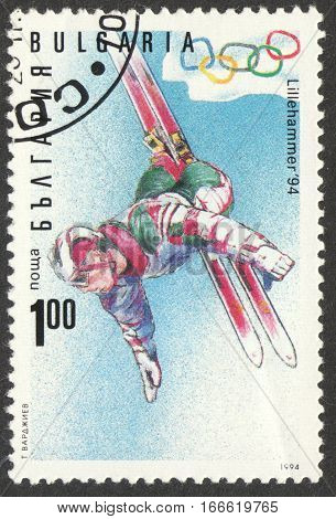 MOSCOW RUSSIA - CIRCA DECEMBER 2016: a post stamp printed in BULGARIA shows a freestyler the series