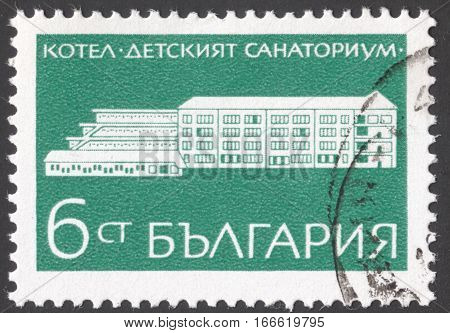 MOSCOW RUSSIA - CIRCA DECEMBER 2016: a post stamp printed in BULGARIA shows Children's sanatorium in Kotel the series