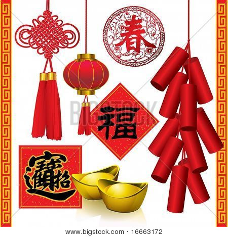 Chinese New Year decorative elements 1