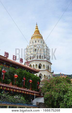 Buddhist Temple Kek Lok Si In Penang