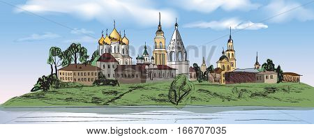 Old russian famous town landscape with church. Kolomna city kremlin. Landmark cityscape. The Golden Ring of Russia.