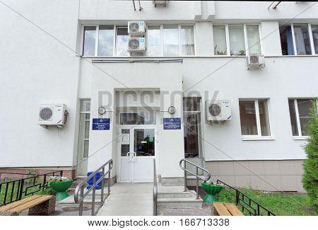 Nizhny Novgorod Russia. - July 14.2016. Nizhny Novgorod Regional Clinical Diagnostic Center on the street Reshetnikovskaya 2.