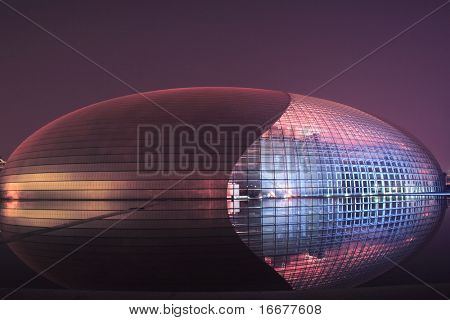 China National Grand Theater (National Centre for the Performing Arts) or the Egg at night, Beijing, China