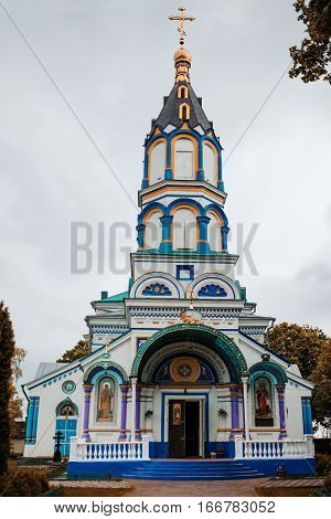 Holy Temple Ylynskyy Church At The Entrance To City In Chernobyl Disaster, Ukraine.