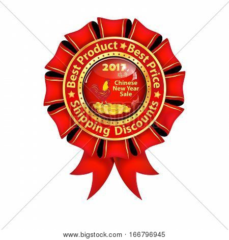 Chinese New Year sales 2017. Best product, best price, shipping discounts. - business award ribbon / stamp for the Chinese New Year of the Rooster