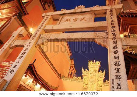 temple in changsha,hunan province ,china