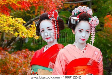 Kyoto, Japan - November 22 2015: Unidentified