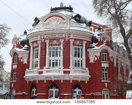 VARNA, BULGARIA - JANUARY 27, 2014: The Stoyan Bachvarov Dramatic Theater in Varna Bulgaria in snow. It is founded in 1921 and occupies a historic building in the center of the city.