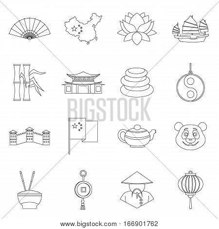 China travel symbols icons set. Outline illustration of 16 China travel symbols vector icons for web