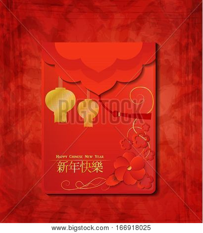 Red Envelope The Chinese word on the envelope means Happy Chinese new year with paper lanterns