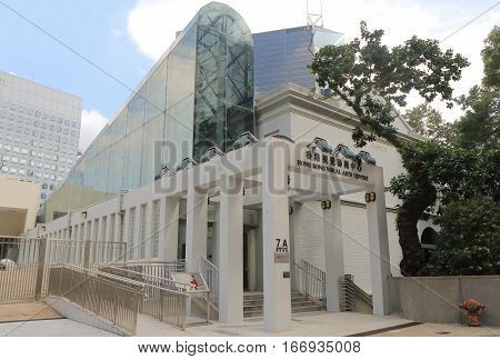 HONG KONG - NOVEMBER 8, 2016: Hong Kong Visual Arts Centre. Hong Kong Visual Arts Centre provides an area and facilities for local artists