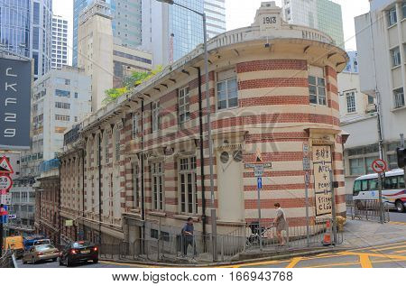 HONG KONG - NOVEMBER 8, 2016: Fringe Club historical architecture. Fringe Club is a Not for profit arts organisation whose mission is to help emergent artists.