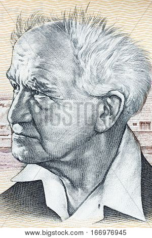 David Ben-Gurion portrait from Israeli money - 50 pound