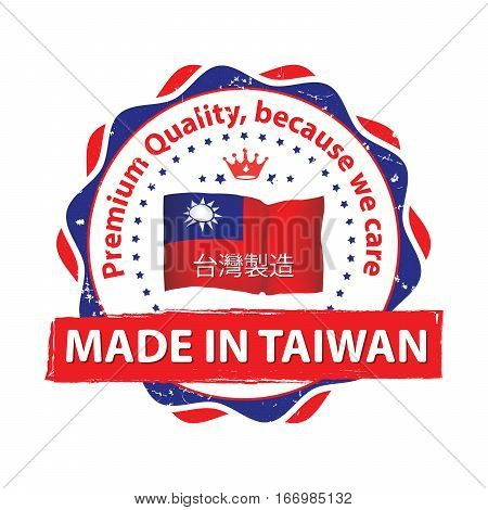Made in Taiwan, Premium Quality, because we care - stamp / label / icon with the map and flag of Taiwan. Print colors used