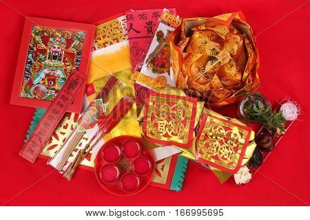 A series of preparation for the worship of goddess of good fortune according to Chinese tradition. ( Cai Shen God of wealth God of fortune)