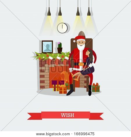 Vector illustration of Santa Claus with little girl sitting on his knees and asking him to fulfill her wish. Fireplace, festive gifts. Christmas time of miracles concept design element in flat style.
