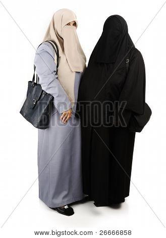 Две женщины-мусульманки