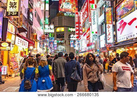 Tokyo, Japan, Oct 31, 2018 - Crowd Of People In Shibuya Shopping Street District In Tokyo, Japan. Sh