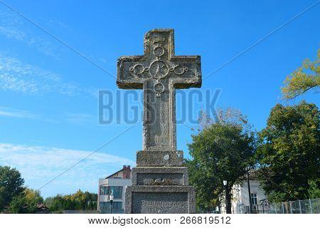 Drobeta Turnu Severin, Romania - 10.08.2018: Iron Gates Region Museum Memorial Monument