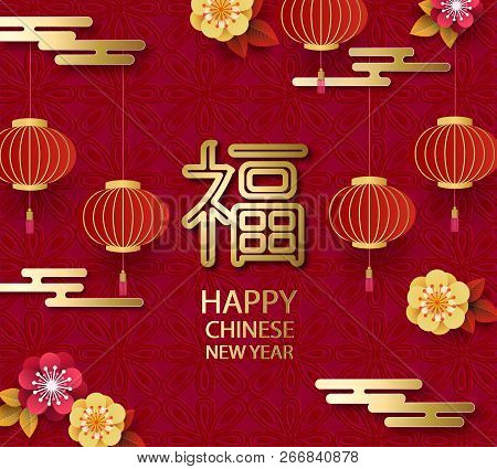happy chinese new year banner poster greeting cards fan cloud