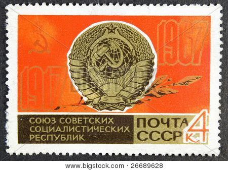 Stamps on black background,1967year,Russia