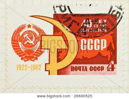 Stamps 1962 year, USSR