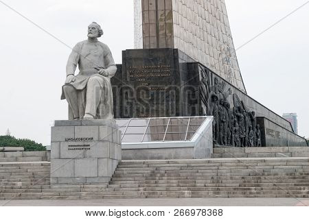 Moscow, Russia - July 3, 2010: Monument In Honor Of Space Explorers And A Monument To The Founder Of
