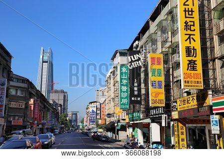 Taipei, Taiwan - December 5, 2018: Street View In Xinyi District Of Taipei, Taiwan. Taipei Is The Ca