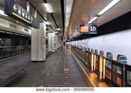 Taipei, Taiwan - December 2, 2018: High Speed Train (hsr) At Taipei Station, Taiwan. Taiwan High Spe