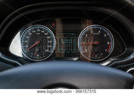 Novosibirsk/ Russia - May 03 2020: Brilliance V5, Car Panel, Digital Bright Speedometer, Odometer An