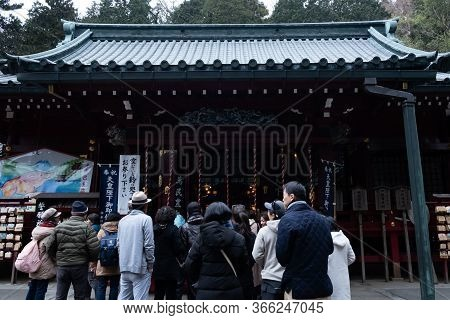 Kanagawa, Japan - March 23, 2019: View Of People Pray For Blessing At Hakone Shrine Nearby Lake Ashi