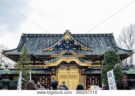 Tokyo, Japan - March 17, 2019: View Of Ueno Toshogu Shrine In Ueno Park Of Tokyo, Japan.