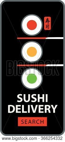 Vector Banner With Sushi, Chopsticks And Hieroglyph Sushi On A Black Background. Sushi Delivery. Ill