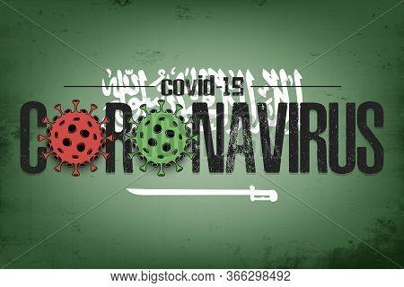 Flag Of Saudi Arabia With Coronavirus Covid-19. Virus Cells Coronavirus Bacteriums Against Backgroun