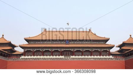The Pigeons Flying In The Sky At The Meridian Gate Of The Reopened Forbidden City, The Chinese Chara