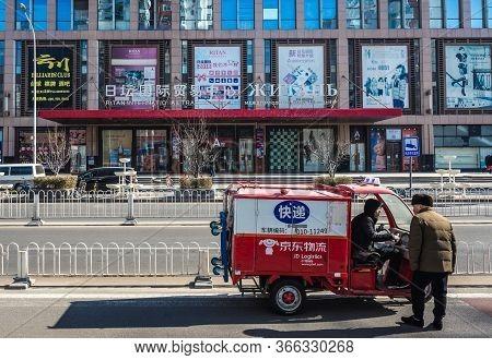 Beijing, China - February 11, 2019: Ritan International Trade Center Shoppin Centre In Chaoyang Area