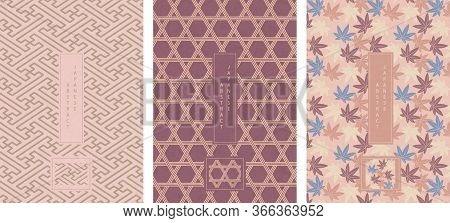 Oriental Japanese Style Abstract Pattern Background Design Geometry Polygon Cross Tracery Frame And