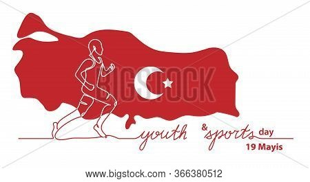 Ataturk Youth And Sports Day Simple Red Vector Banner, Poster, Illustration. Turkish Holiday On May
