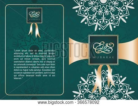 Eid Mubarak Potrait.eps