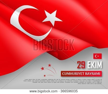 Turkish National Day Horizontal Web Banner With Realistic Waving Flag. National Traditional Holiday