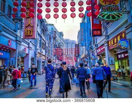 Guangzhou, China December 2019  Shangxiajiu Pedestrian . Commercial Pedestrian Street In Liwan Distr