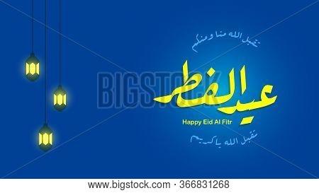 Happy Eid Al Fitr Mubarak. Arabic Islamic Calligraphy Of Text Eid Al Fitr Mubarak Translate In Engli