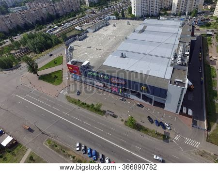 Commercial center in Kiev at summer time (drone image).May 16, 2020 Kiev ,Ukraine