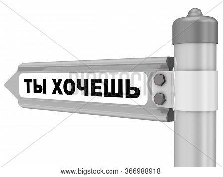 You Want. The Road Sign. Translation Text: