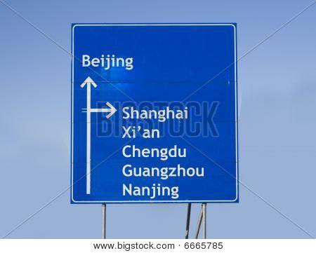 Road Sign China
