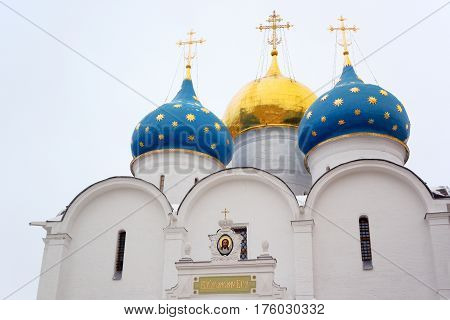 Sergiev Posad Russia - January 8 2015: Dormition cathedral (1559 - 1585) in Architectural Ensemble of the Trinity Sergius Lavra in Sergiev Posad Russia